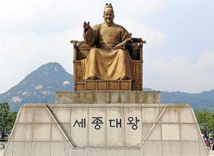 str2_ev_1801_zhseoul_king sejong